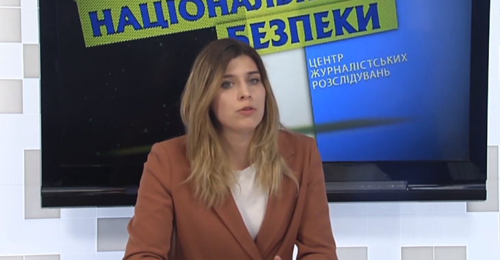 Margharyta Sokorenko, Deputy Head of the Secretariat of the Agent before the European Court of Human Rights photo by investigator. org. ua