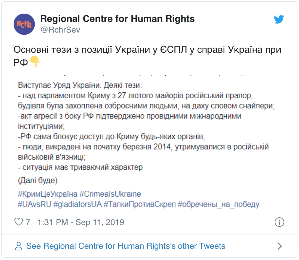 Twitter of the European Court of Human Rights