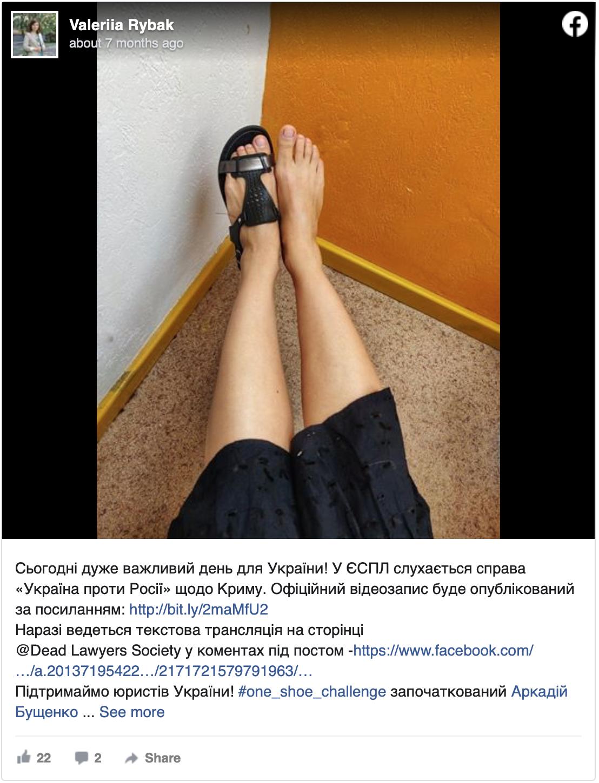 Facebook post by Valeria Rybak