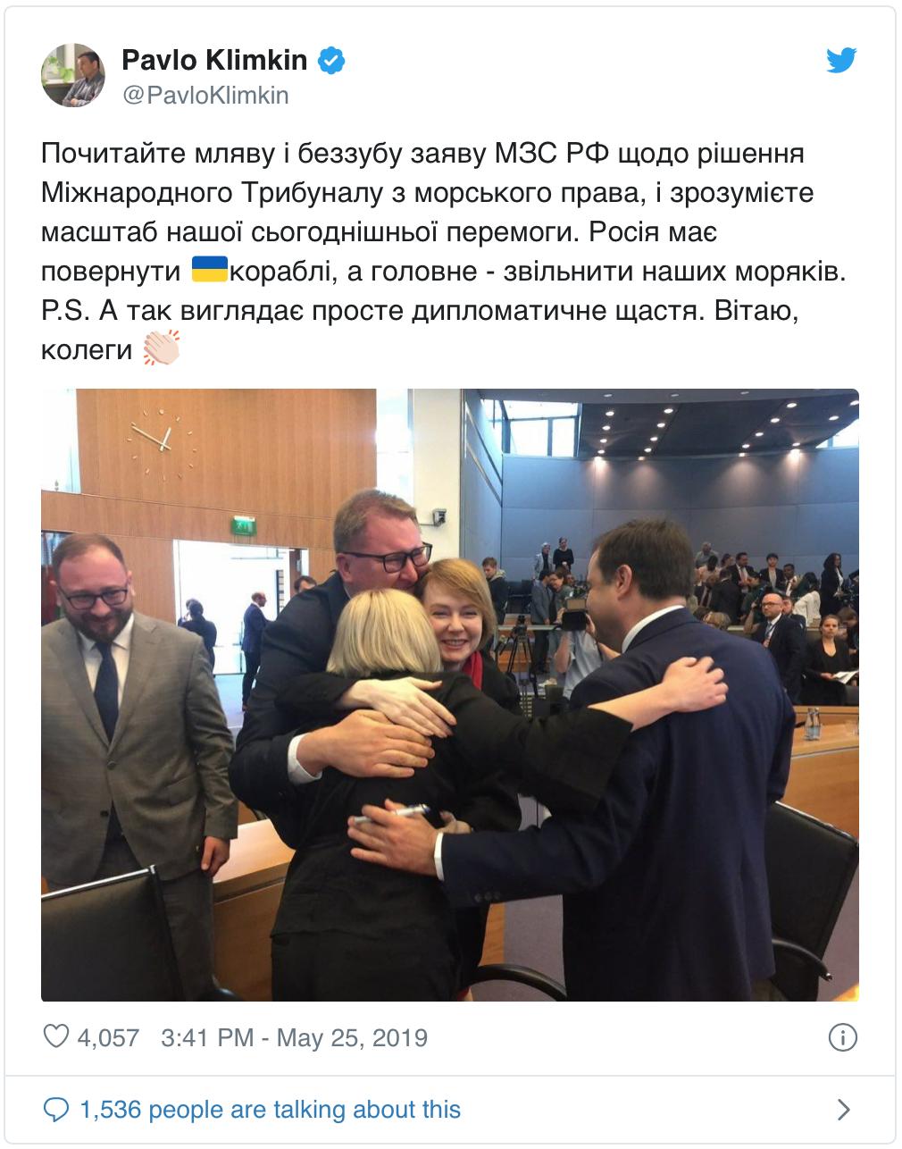 Pavel Klimkin's Twitter